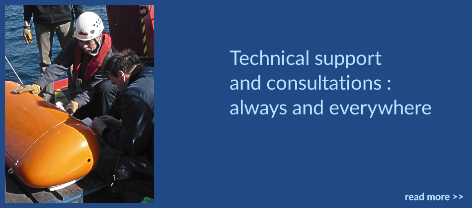 Techical support: always and everywhere